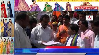 Wine Shop Ko Band Karne Ehetejaj A.Tv News 22-1-2018