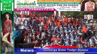 Student Pooja Murder K Qilaaf Gulbarga Me Protest A.Tv News 30-1-2018