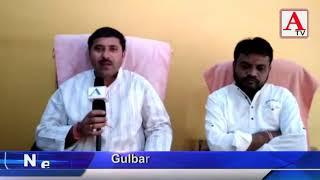 Anand Devappa Congress Leader Ne Basvakalyan Me Rahul Gandhi Ka Welcome Karne Ki Apeal