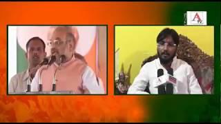BJP National Presidnt Amit Shah Addressing Gulbarga On 25-Feb 2018