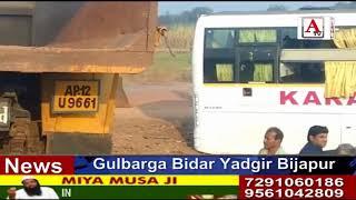 Tipper Aur Bus Ke Darmiyan Zaheerabad Ring Road Pe Khatarnak Hadeesa A.Tv News 11-3-2018