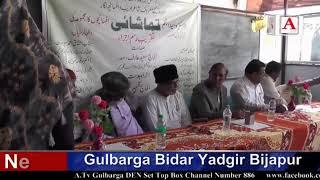 Zaheer Shaikh K Hataon Dr Waheed Anjum Ki Kitab Ka Rasm E ijra A.Tv News 13-3-2018