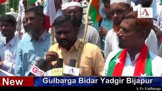 Maulana Sajad Numani Par FIR Darj Karne Ke Khilaf Gulbarga Me Ahetejaj A.Tv News 22-3-2018