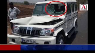 MLA Chincholi Dr Umesh Jadav injured in Car Accident A.Tv News 28-3-2018