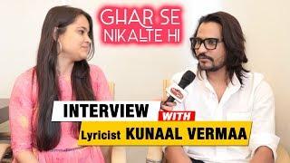 Ghar Se Nikalte Hi NEW Single | Lyricist Kunaal Vermaa Exclusive Interview