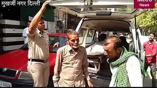 Delhi upsc student suicide... मुखर्जी नगर में upsc की तैयारी कर रही छात्रा ने की खुदकुशी....