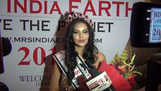 Mrs India Earth 2017 Winner Shweta Chaudhary Interview