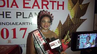 Mrs India Earth 2017 Dr Sonal Parihar Interview