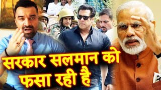 Sarkar Fasa Rahi Hai Salman Khan Ko | Ajaz Khan Shocking Reaction On Salman's JAIL Sentence