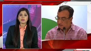 Cong demands Kejriwals resignation over ration scam