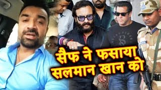 Saif Ali Khan Ne Kala Hiran Ko Mara, Salman Ne Nahi - Ajaz Khan SHOCKING Reaction On Salman's JAIL