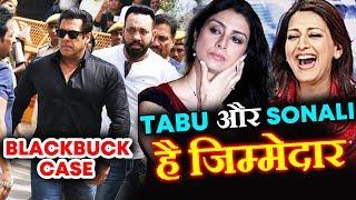 Tabu And Sonali Bendre BEHIND Salman Khan's 5 YEAR JAIL In Blackbuck Poaching Case