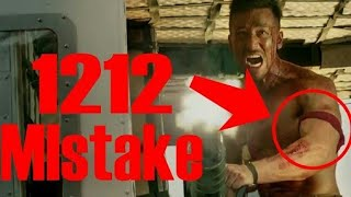 Tiger Shroff की Baaghi 2 में हुई ये 10 गलतियां, क्या आपने देखी ? | Tiger | Disha Patani
