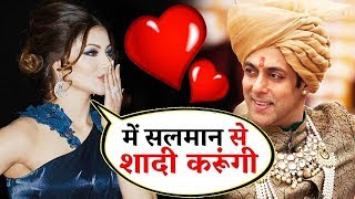Urvashi Rautela Want Will Marry To Salman Khan - Urvashi Rautela Said In Interview