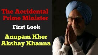 The Accidental Prime Minister First Look - Anupam Kher | Akshay Khanna | Manmohan Singh