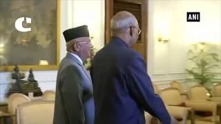 PM Oli Meets President Ram Nath Kovind