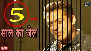 O.M.G! Salman Sentenced 5 Year JAIL : Black Buck Case