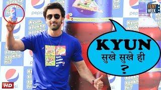 """Kyun Sookhe Sookhe Hi?"" : Ranbir Ka.poor Pepsi Campaign"