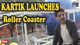 Kartik Aaryan : Roller Coaster Launch at Essel World