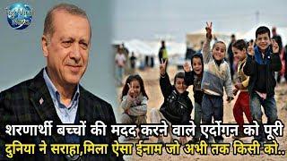 International Pediatric Association gives Erdoğan award for helping refugee children