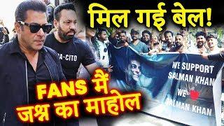 Fans DANCE Outside Salman Khan's Galaxy Apartment | Salman GETS BAIL In Blackbuck Case
