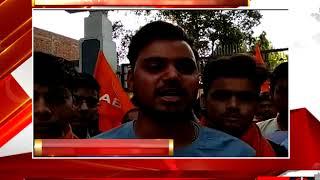 हाथरस - कॉलेज की मनमानी फीस के खिलाफ धरना प्रदर्शन - tv24