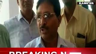 रामपुर में अधिवक्ताओं ने तहसीलदार के खिलाफ दिया धरना