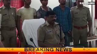 नकली पिस्तौल दिखाकर लूट करने वाले 3 आरोपी गिरफ्तार