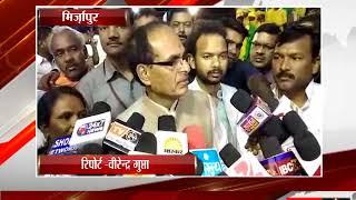 छिंदवाड़ा - सम्मेलन  में मुख्यमंत्री ने खोला सौगातों का पिटारा- tv24