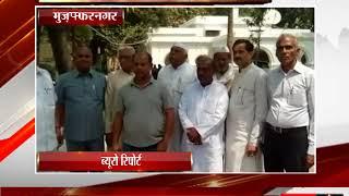 मुज़फ्फरनगर - आपत्तिजनक पोस्ट पर विवाद - tv24
