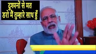 on BJP's 38th foundation day PM MODI interaction with party workers