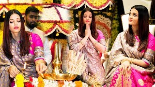 Aishwarya Rai Looked Royal And Beautiful In A Pink Saree At An Event
