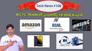 Tech News In Telugu # 106 - IRCTC,Apple,Samsung A6,BSNL