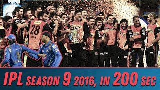 IPL 2016 in 200 seconds | IPL 9 | SRH first IPL title