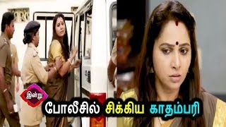 Vijay Tv Mouna Ragam Serial Today Episode First Promo 09/04/2018|  Mounaragam Serial Today Episode video - id 341c92967937c0 - Veblr Mobile
