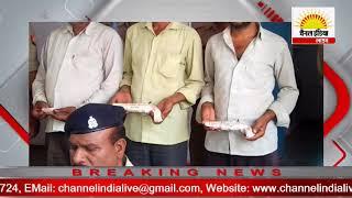 पुलिस पर फायरिंग करने वाले गिरफ्तार #Channel India Live