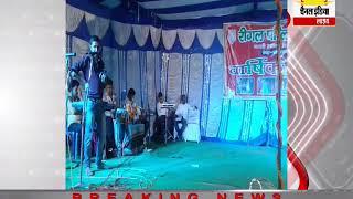 सासाराम में रीगल पब्लिक स्कूल का मनाया गया वार्षिकोत्सव #Channel India Live