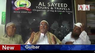 AL Sayeed Tours & Travels Ke Umrah Khafiley Ki Wapasi Aur Taheniyaat A.Tv News 8-4-2018