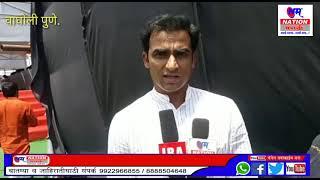 वाघोली मध्ये  PTPL क्रिकेट स्पर्धाला सुरवात