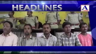 A.Tv Kannada News 24-3-2018
