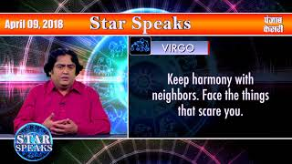 Star Speaks- How to come out of emotional distress?