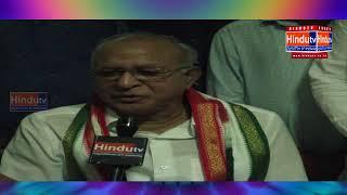 Launching Wishes by Loksabha Member S.Jaipal Reddy