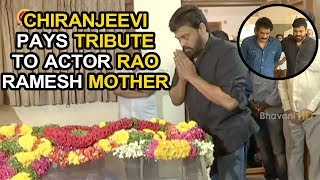 Mega Star Chiranjeevi Pays Tribute To Actor Rao Ramesh Mother