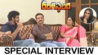Rangasthalam Team Special Interview | Sukumar | Naresh | Rohini
