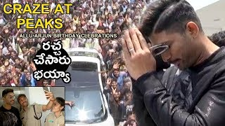 Allu Arjun Birthday Celebrations 2018 | Allu Arjun Birthday | Bunny Birthday | Bhavani Hd Movies