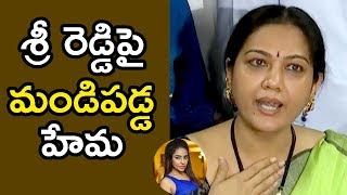 Actress Hema Fires On Sri Reddy | MAA Association Press Meet Against to Actress Sri Reddy Issue