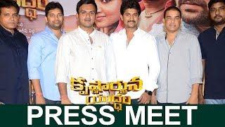 Krishnarjuna Yudham Press Meet Video   Nani   Anupama Parameswaran    Bhavani Hd Movies