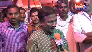 Vemulawada Public Bytes | Mahasivaratri | Hindutv