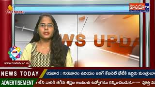 NEWS UPDATE  TPT AP Special Status Fight AISF Students