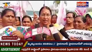 NEWS UPDATE VSP WOMAN DHARNA || Hindutv
